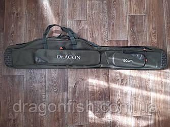 Чехол  3 отделения 150см Dr. Agon