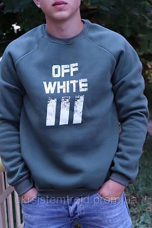 Свитшот мужской (Off White)