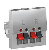 Аудиорозетка Schneider Electric NU348630 2М (алюминий)