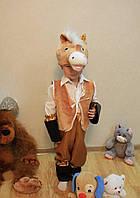 Карнавальный детский костюм Лошадки, фото 1