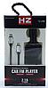 Трансмиттер FM MOD. H22 + BT, Mp3 fm модулятор, Автомобильный модулятор FM/MP3