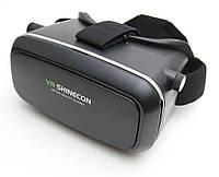 Очки виртуальной реальности VR Box Shinecon 3D Glasses черные с пультом, фото 1