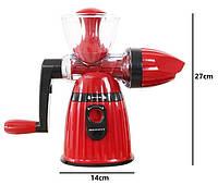 Соковыжималка ручная Maileyi Hand Juicer Ice Cream, цвет красный, фото 1