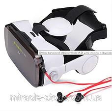 Окуляри віртуальної реальності, окуляри з пультом і навушниками ,Bobo z4,VR Box Z4, фото 3