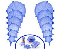 Силиконовые универсальные крышки Super stretch silicone lids Цвет голубой