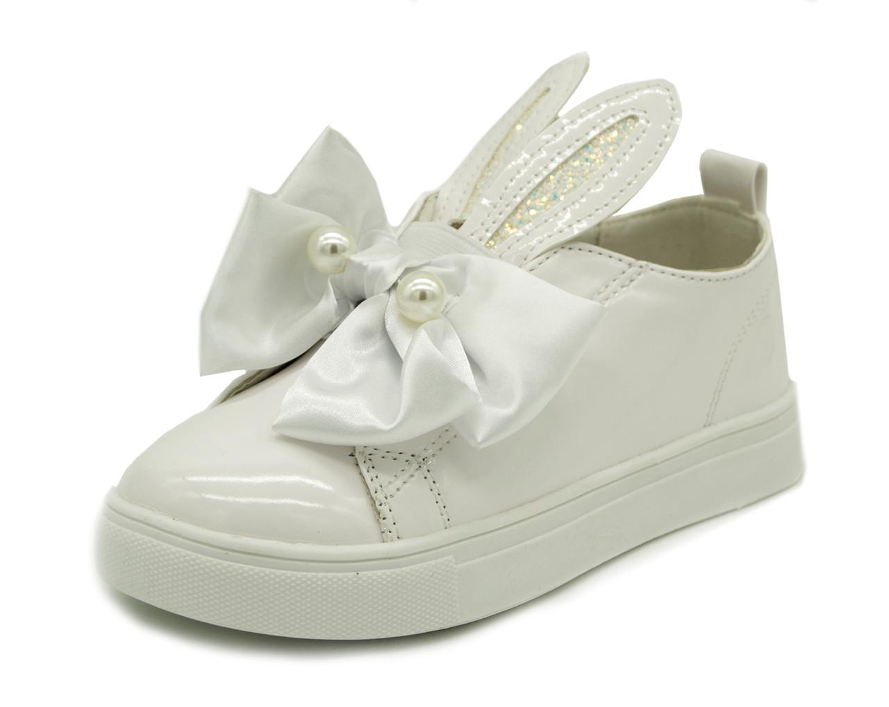 Cлипоны Для девочек Белый