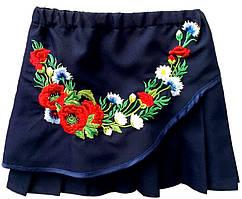 """Детская юбка для девочки с цветочной вышивкой """"Марися"""" темно-синяя"""