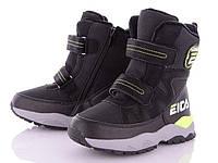 Детская зимняя обувь оптом, 32-37 размер, 8 пар, KLF