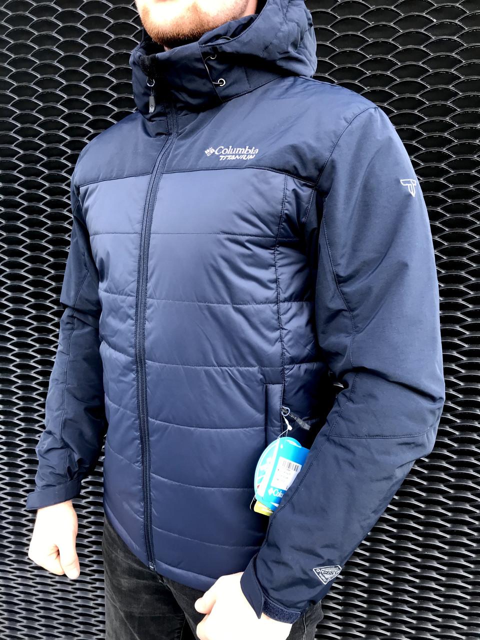 Куртка чоловіча Columbia Dark Blue демісезонна