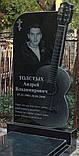 Памятник на могилу с гитарой, фото 4