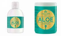 Набор Kallos Aloe шампунь+маска по 1000мл