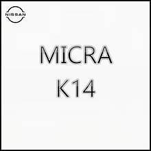 Nissan Micra K14 2017+