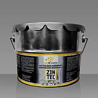 Защита металла от ржавчины. Защита металлоконструкций от коррозии Zintec
