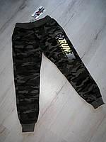 Трикотажные камуфляжные спортивные брюки с начёсом для мальчиков Active Sports 134-146 р.р.