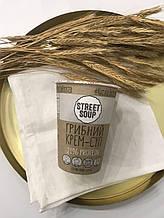 Крем-суп грибний Street Soup