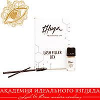 THUYA Lash Filler BTX - Ботокс/филлер в процедуре лифтинг ресниц, Ботокс  Туя