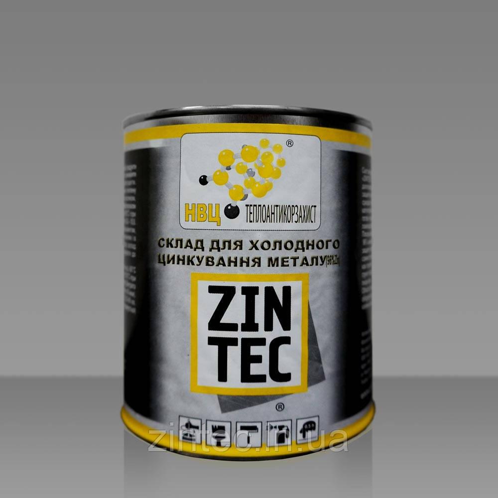 "Антикоррозионная грунтовка для автомобиля . Протектор коррозии. Состав для холодного цинкования ""Zintec"""