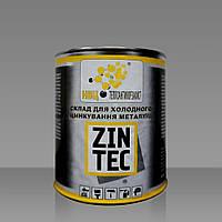 "Антикоррозийная защита металла. Состав для холодного цинкования  ""Zintec""  (1 кг), фото 1"