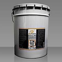 """Защита металла от коррозии. Холодное цинкование """"Zintec"""" (40 кг)"""
