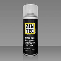 Цинк - спрей. Состав для холодного цинкования ZINTEC. Аэрозольный баллон 520 мл.