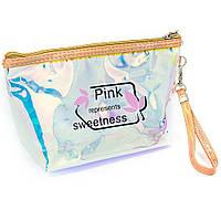 Косметичка - прозора сумочка Pink represents sweetness