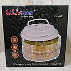 Электросушилка (дегидратор) для фруктов, овощей, грибов Livstar LSU-1422