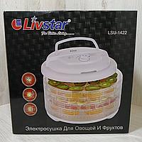 Електросушарка (дегидратор) для фруктів, овочів, грибів Livstar LSU-1422, фото 1