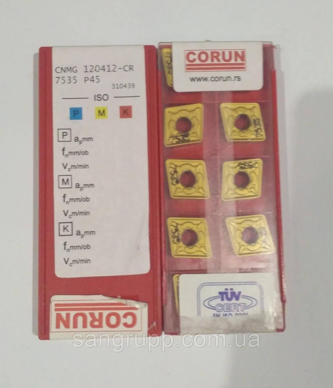 CNMG 120412-CR 7535 P45 твердосплавна Пластина CORUN