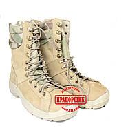 "Ботинки ""Тактик"" Multicam, фото 1"