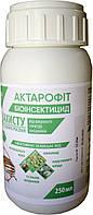 Бионсектицид-акарацид Актарофит 250 мл
