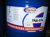 Масло трансмиссионное Агринол ТАД-17и, SAE 85W-90, API GL-5 (Канистра 50л), ТАД-17и