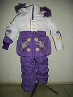 Зимняя курточка и комбинезон для девочки Сирень(Цветы)