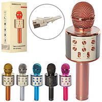 Музичний дитячий Мікрофон.Музичний мікрофон караоке.