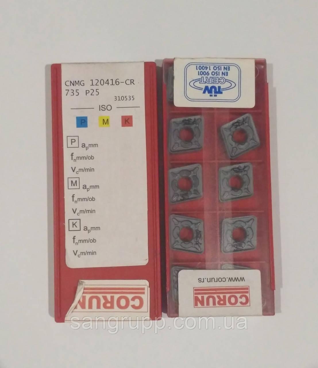 CNMG 120408-CM 715 K15 твердосплавна Пластина CORUN