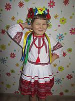 Нарядный вышитый детский костюм