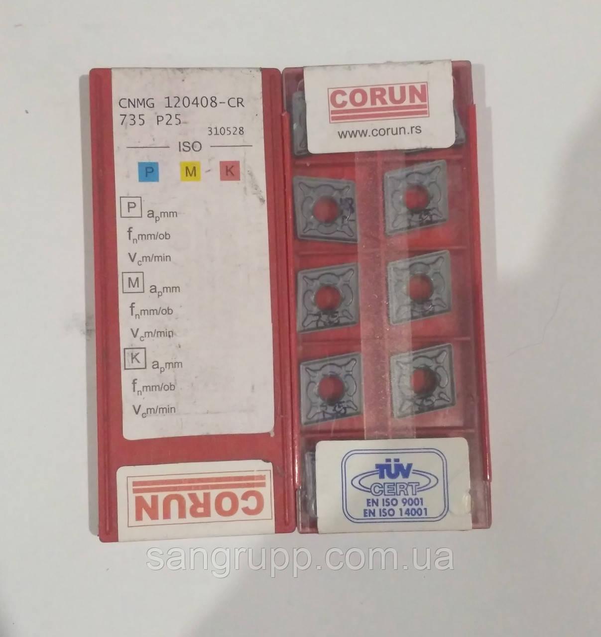 CNMG 120408-CR 735 P25 Пластина твердосплавная CORUN