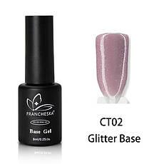 Каучуковая база с шиммером Glitter Base Gel Francheska 02, 8ml