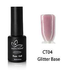 Каучуковая база с шиммером Glitter Base Gel Francheska 04, 8ml