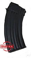 Магазин АК 7.62 20 Black, фото 1
