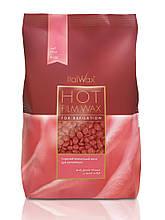 Воск горячий пленочный в гранулах Роза (Красное вино) 1000 г, ITALWAX (Италия)