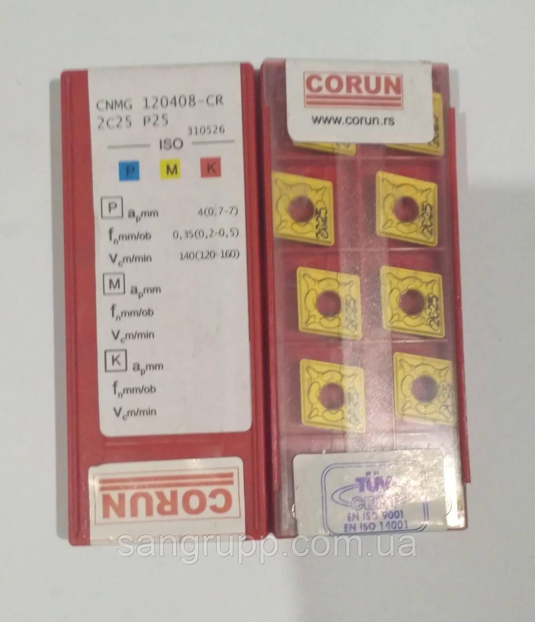 CNMG 120408-CM 735 P25 твердосплавна Пластина CORUN