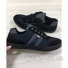 Чоловічі кросівки оптом, Dago M90