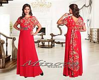 Вечернее платье в пол Маринель (размеры 50-56)