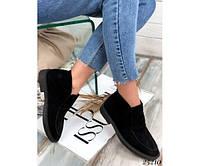 Женские ботинки лоферы, фото 1