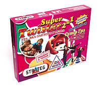 """""""Супер Твистер 2 в 1"""" - Напольная и настольная игры для компании или всей семьи"""