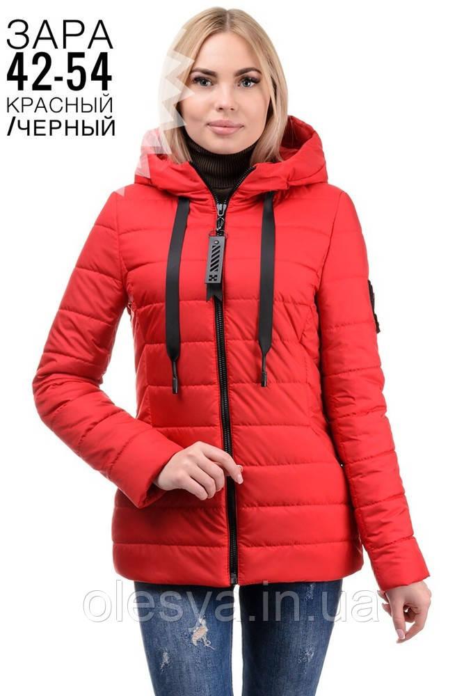 Молодежная женская демисезонная куртка  Зара Размеры 42 44