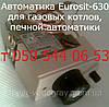 Жиклёр-форсунка для газового котла Термо ( с автоматикой Eurosit-630 ), фото 3