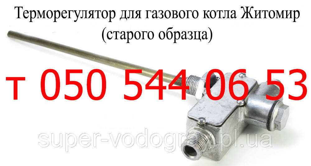 Терморегулятор для газового котла Житомир-3 -  (8 кВт 10 кВт, 16 кВт)