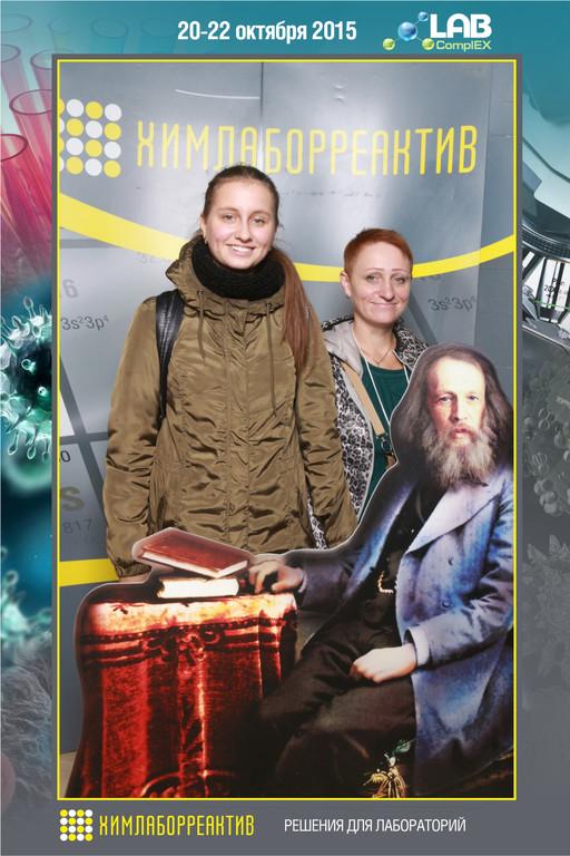 """Выставка """"ЛАБКОМПЛЕКС-2015"""" Киев"""