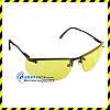 Очки для стрельбы Howard R-01771, желтые  линзы, метал. USA.